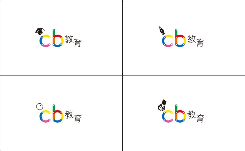 CB教育ロゴアイコンバリエーション